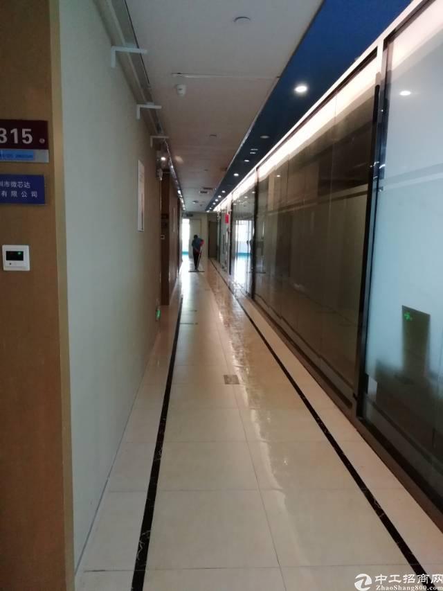 荷坳地铁站写字楼50平招租可注册公司