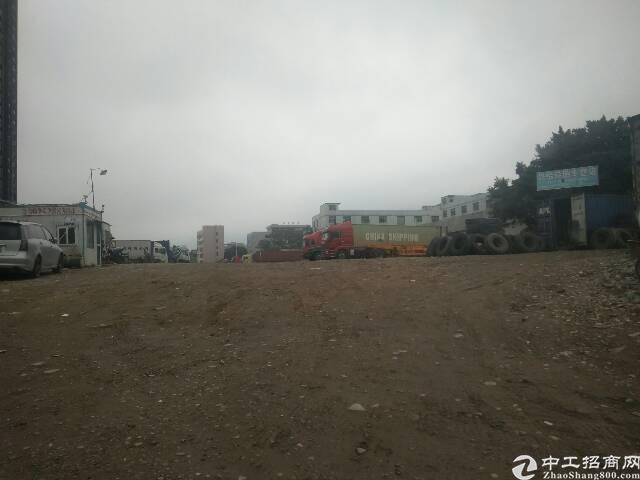 土地出售广东省 惠州市 新出来 100亩