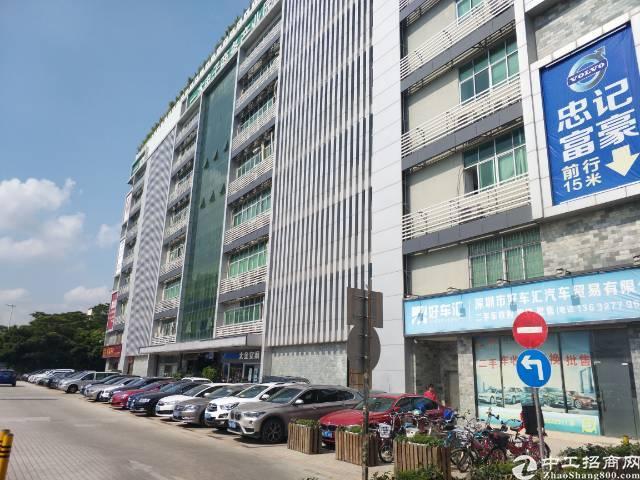 西丽地铁口附近新出带装修办公楼498平米出租