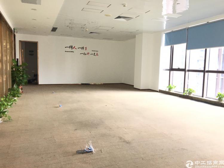 龙岗中心城甲级写字楼330平招租