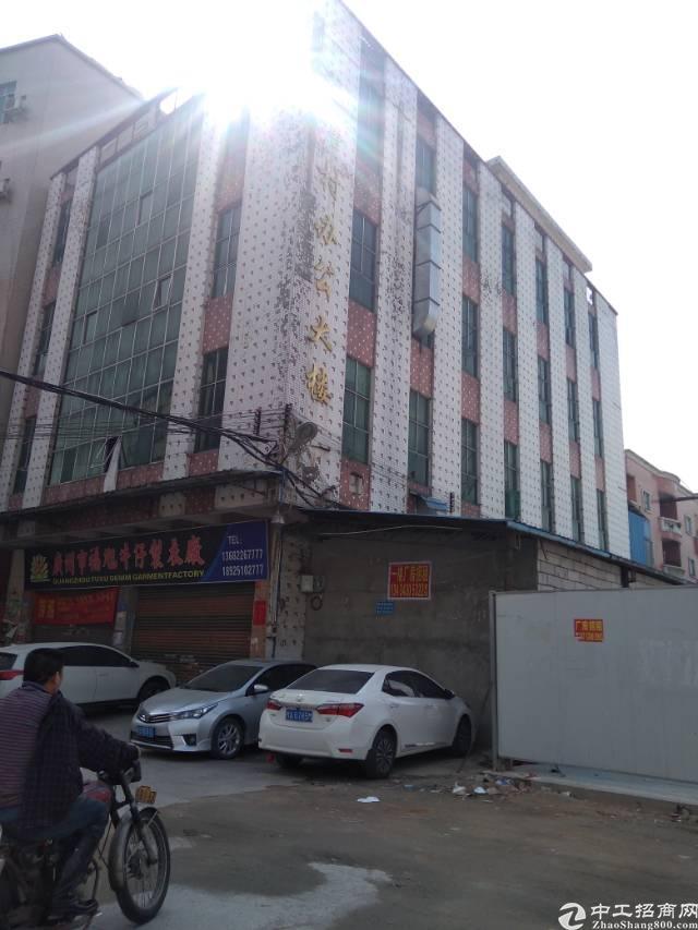 广州新塘写字楼出租