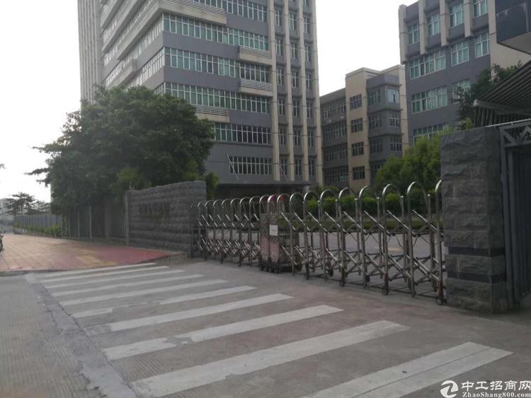 深圳市符合医药生产标准花园式独院厂房,18000平方米