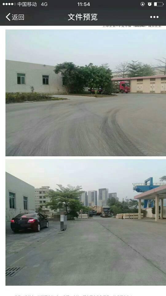 惠州市大亚湾16018平方米漂亮厂房及国有土地出售