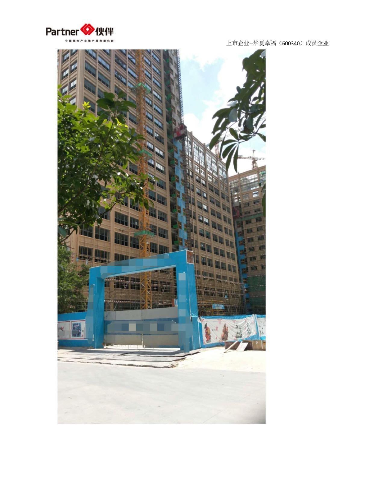 广州市独门独院花园式高大上厂房出售