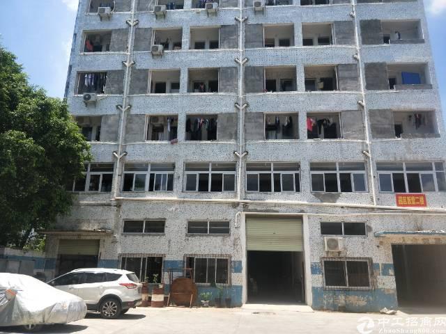 长安镇独院宿舍二楼出租