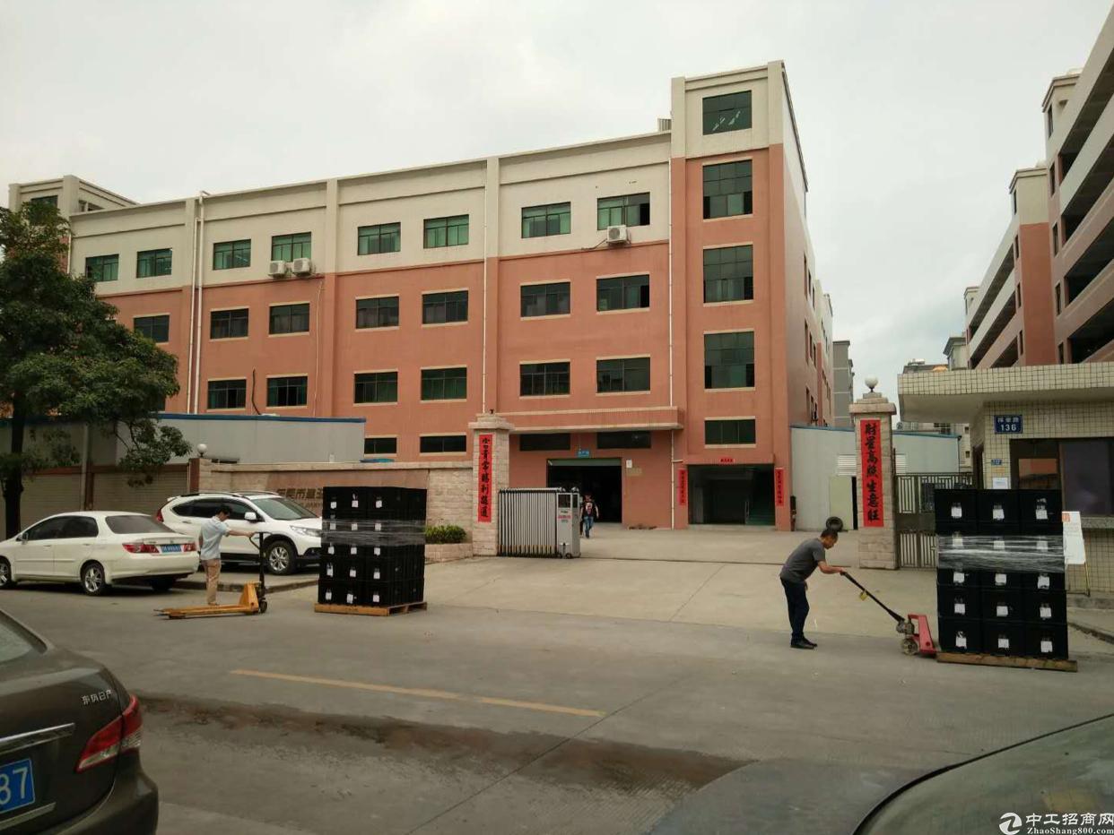 松木山新出标准独院厂房8000平米舍2000平米电315千瓦