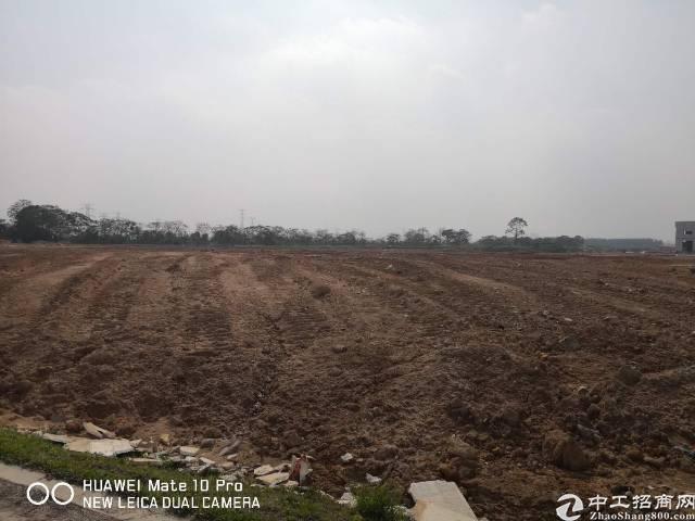 中山民众政府招商引资土地出售