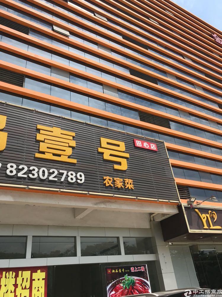 东莞靠深圳漂亮写字楼5-6-7层价格实惠