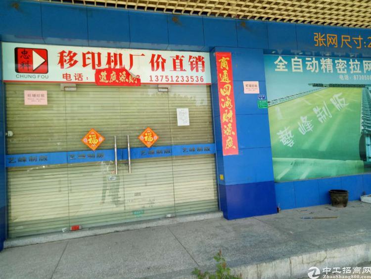 清溪新出店铺110平。周边繁华