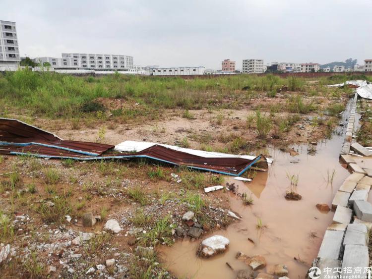 惠阳大亚湾国有土地及建筑面积使用权出售