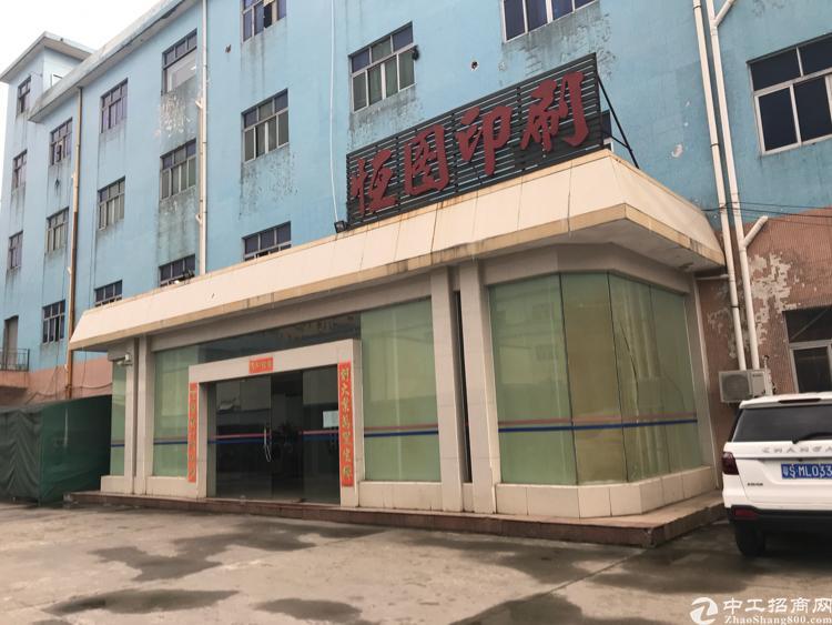 黄江靠深圳独栋厂房