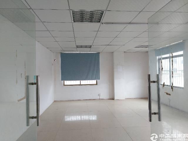 淡水原房东400平办公室仓库出租 三相电