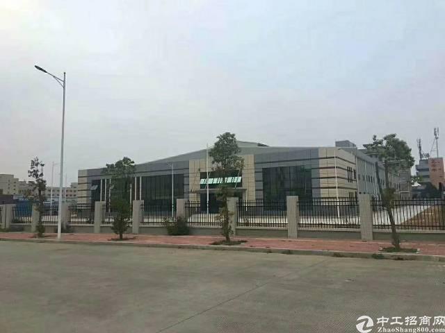 石湾镇重型工业园区分租1200平方