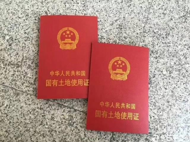 广州位于商业区双证齐全厂房股权转让
