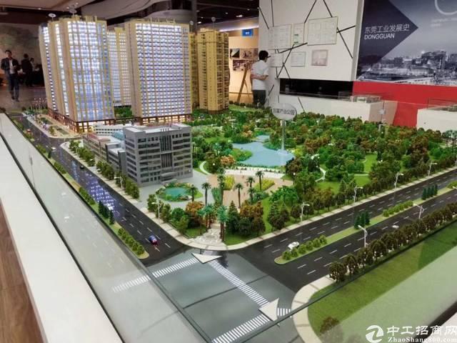 凤岗产业园全新50年红本标准厂房1500平方米出售