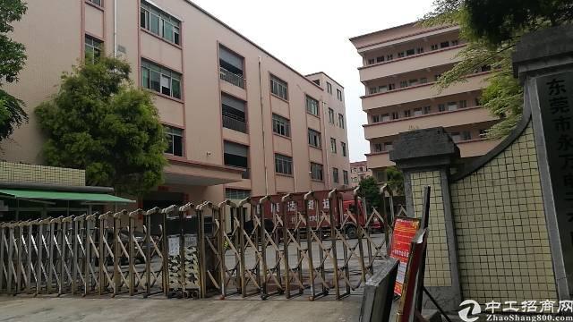 寮步镇工业园内1300方厂房招租