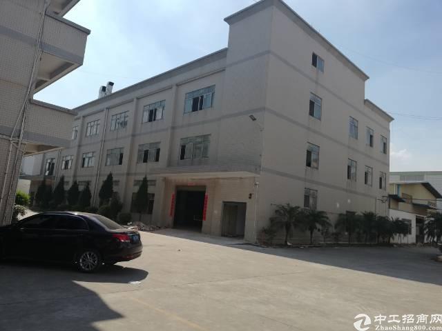 九成新标准厂房