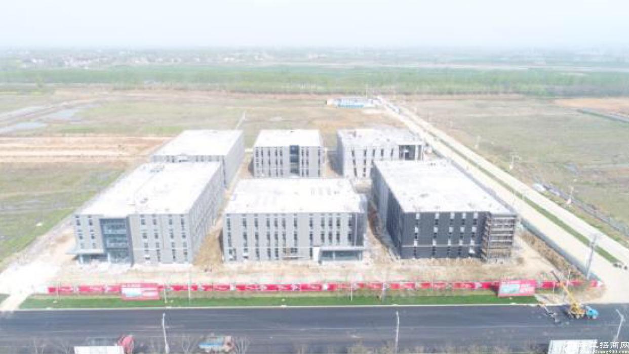 安徽滁州国有红本一手土地出售