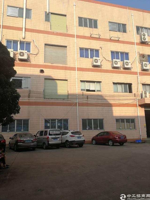 凤岗镇雁田新出独门独院带办公室、地坪漆标准厂房4楼650平