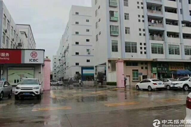 深圳南山区周边标准厂房出售