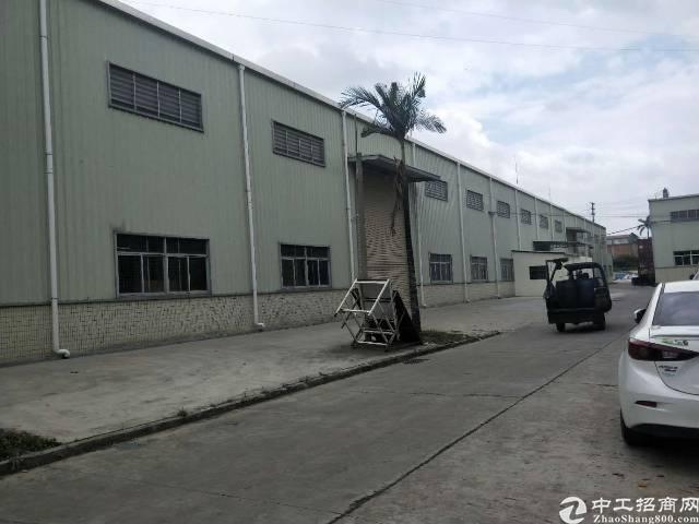 横沥镇原房东钢构厂房带办公室出租