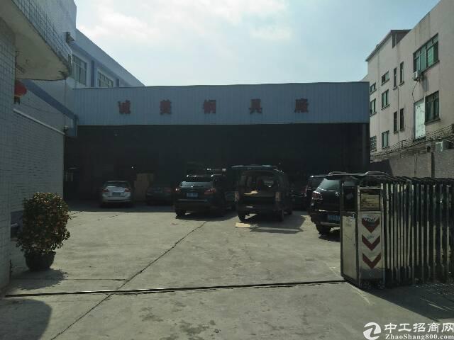 寮步镇塘唇独门独院厂房