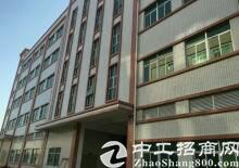 东城温塘7500平独院