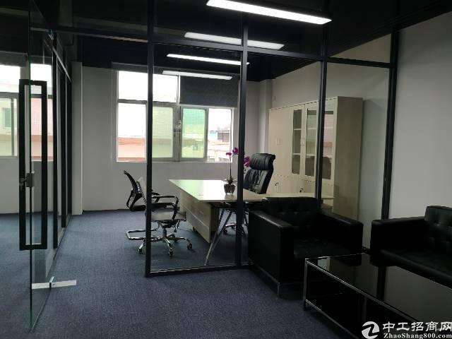 出租写字楼办公室128-146平方
