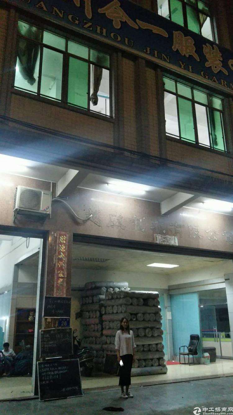 新塘镇铁塔路标准厂房
