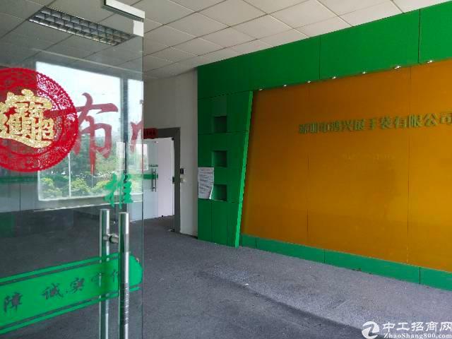平湖华南城附近新出三楼2000平方带装修厂房招租