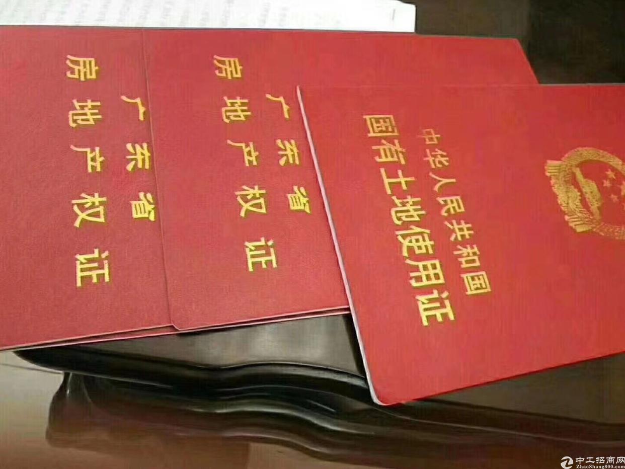 惠阳三和占地11534平方优质土地出售