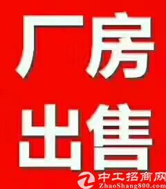 上市公司首选,惠州长宁独院厂房出售