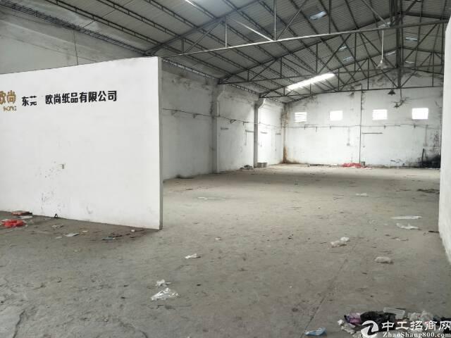 原房东分租900方