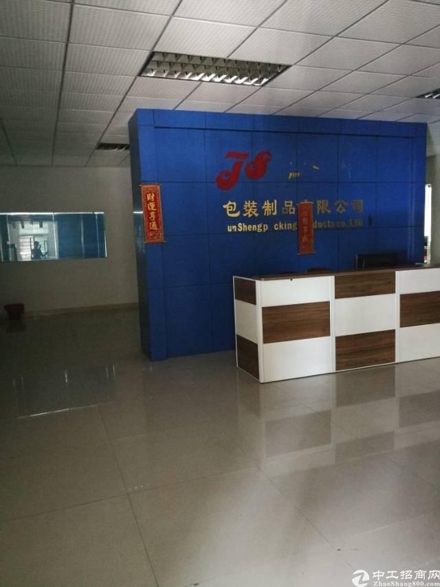 凤岗镇油甘埔新出独门独院带办公室标准厂房2楼1000平