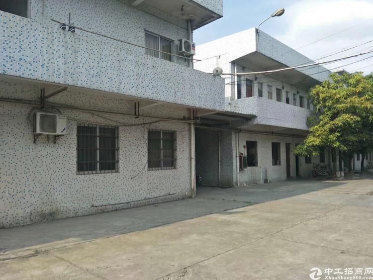 高埗独院厂房招租,厂房面积4500平方