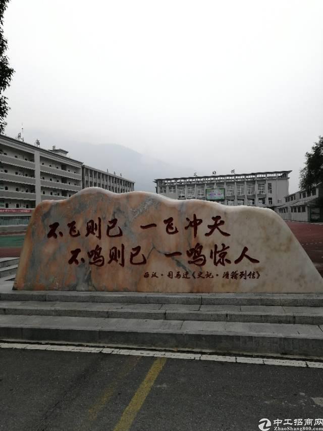 深圳宝安区新出现成学校对外招租