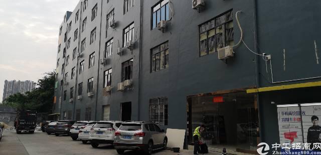 前进二路边新出稀缺厂房1350平米
