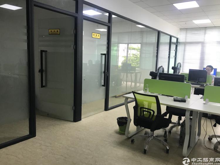 龙胜地铁站附近楼上办公厂房360平招租