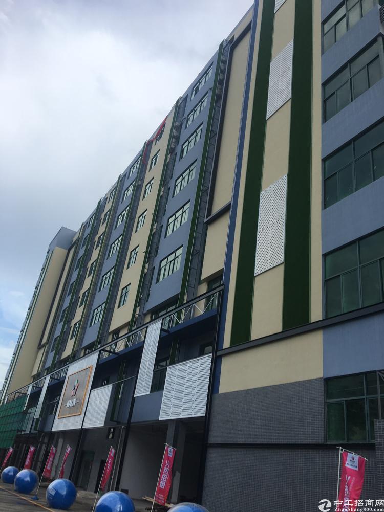 怀德银山高新产业园260平米精装修写字楼