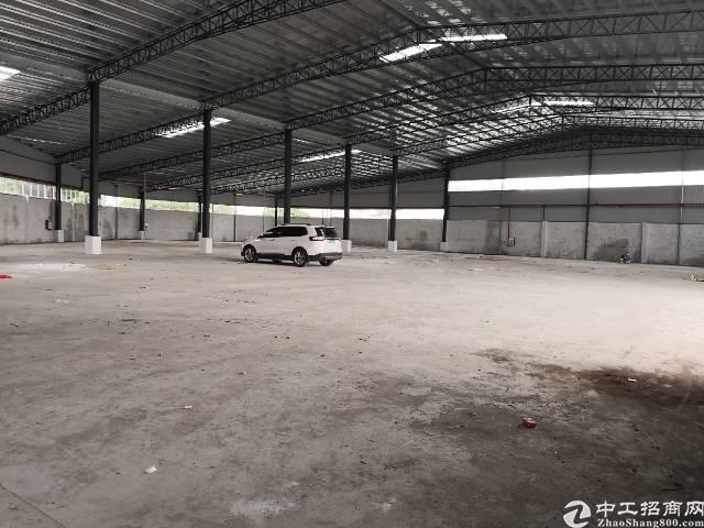 黄江中心全新钢构厂房招租