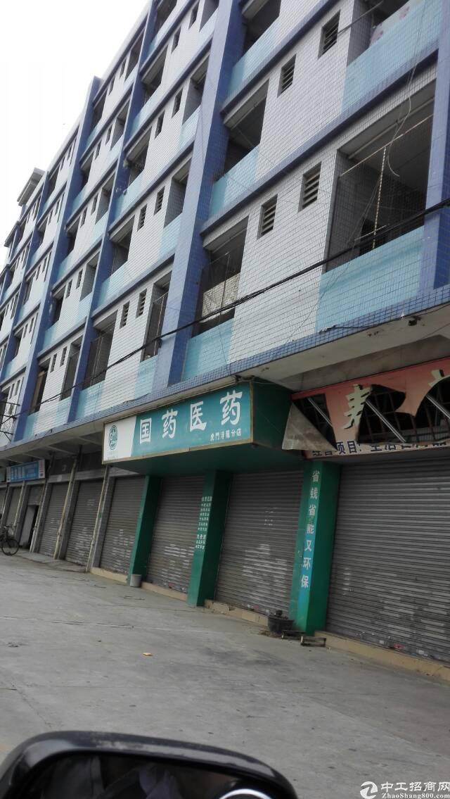 虎门南栅整栋出租楼5800平米,租金12块,带一楼铺位
