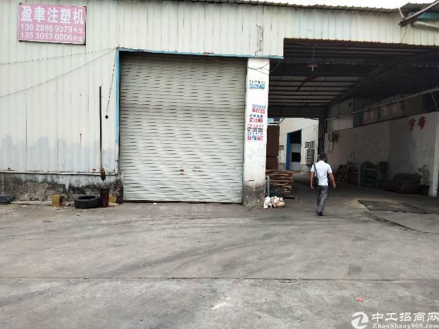 大岭山杨屋新出钢构厂房460平带办公室装修