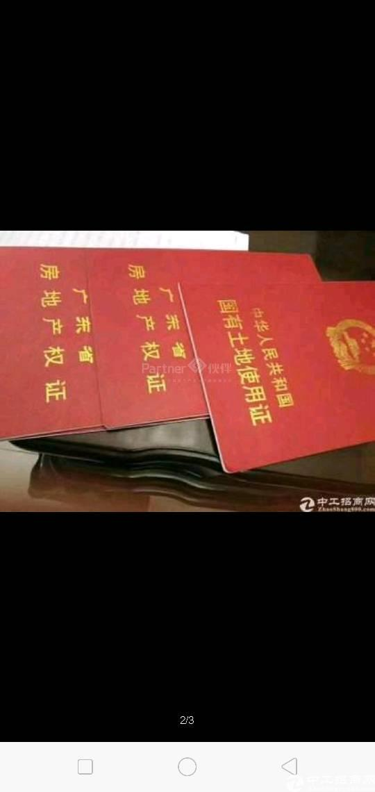 江门国有土地出售政府招商引资项目