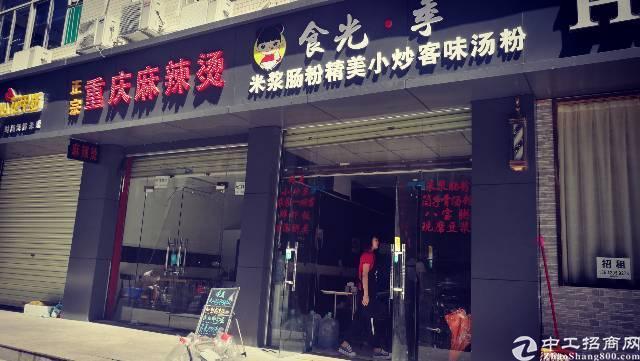 龙华清湖地铁口商铺转让租金3500