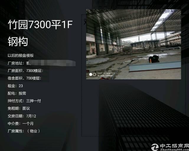 寮步竹园独栋7300平1F钢构
