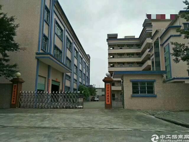 东城区小独院厂房4200方出租