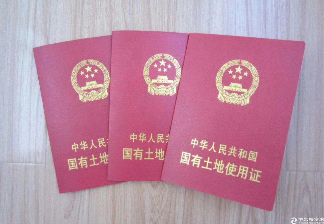 黄江国有双证厂房出售
