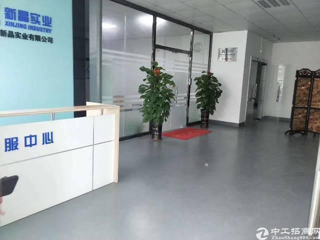 公明深圳美工业园二楼860平方,租金18含税,