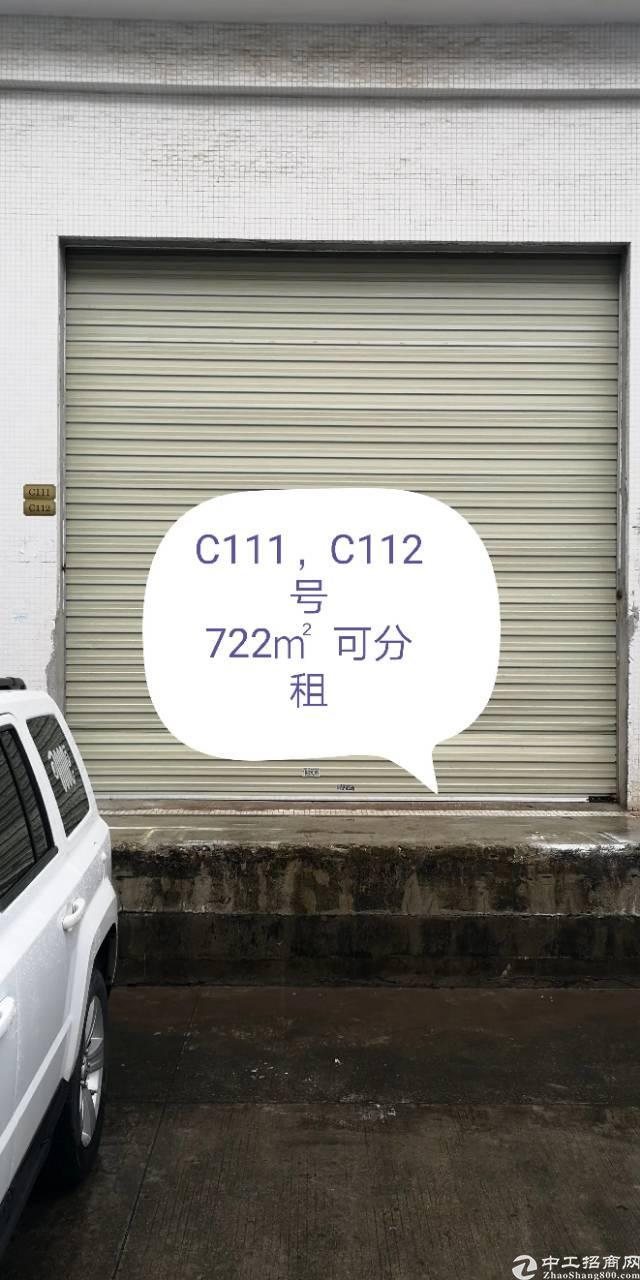 布吉南岭新出300    200  一楼小面积带卸货平台厂房