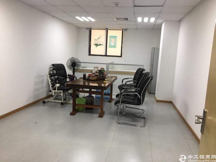 宝安福永永和路一楼精装修写字楼550平米出租